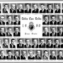 Tau Chapter Composites